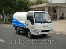 三力牌CGJ5022ZLJE4型自卸式垃圾车