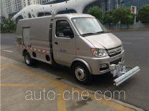 Sanli CGJ5031TYHE5 pavement maintenance truck