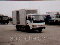Sanli CGJ5040XQY explosives transport truck