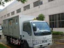Sanli CGJ5041XQY explosives transport truck