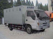 Sanli CGJ5050XQYA explosives transport truck