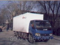 Sanli CGJ5060XQYA explosives transport truck