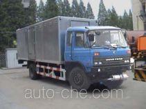 Sanli CGJ5061XQYA explosives transport truck