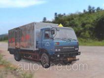 Sanli CGJ5062XQY explosives transport truck