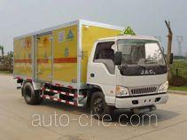 Sanli CGJ5063XQY01 explosives transport truck