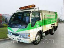 三力牌CGJ5070GQX型清洗车
