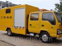 Sanli CGJ5070XXH автомобиль технической помощи