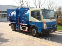 Sanli CGJ5071TCA01 food waste truck
