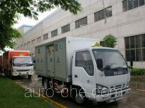 Sanli CGJ5071XQY explosives transport truck