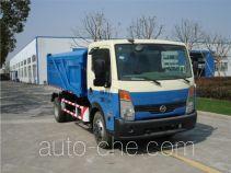 三力牌CGJ5072ZLJ01型自卸式垃圾车
