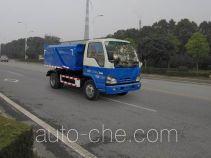 三力牌CGJ5074ZLJ01型自卸式垃圾车