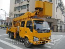 三力牌CGJ5075JGK型高空作业车