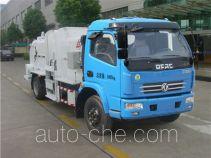 Sanli CGJ5081TCA food waste truck