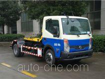 三力牌CGJ5082ZXX型车厢可卸式垃圾车
