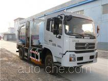 Sanli CGJ5120TCA food waste truck