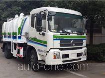 Sanli CGJ5120TCAB4 food waste truck