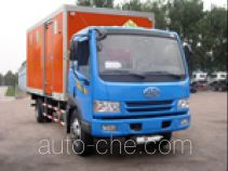 Sanli CGJ5120XQY explosives transport truck