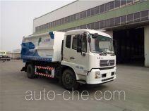 Sanli CGJ5121ZDJE5 стыкуемый мусоровоз с уплотнением отходов
