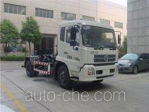 Sanli CGJ5121ZXX detachable body garbage truck
