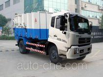三力牌CGJ5122ZLJ型自卸式垃圾车