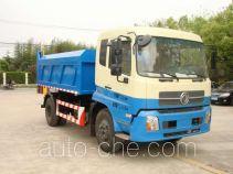 三力牌CGJ5122ZLJ01型自卸式垃圾车