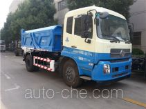 三力牌CGJ5122ZLJ02型自卸式垃圾车