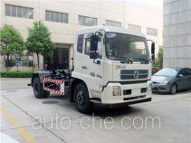三力牌CGJ5122ZXX型车厢可卸式垃圾车