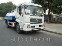 Sanli CGJ5123GXE suction truck