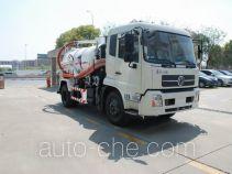 Sanli CGJ5124GXWE4 sewage suction truck