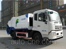 Sanli CGJ5126ZYSE5 garbage compactor truck