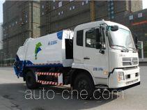 三力牌CGJ5126ZYSE5型压缩式垃圾车