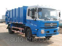 三力牌CGJ5141ZLJ型自卸式垃圾车