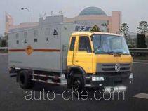 Sanli CGJ5150XQY explosives transport truck