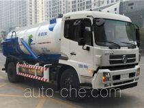 Sanli CGJ5160GXW5NG sewage suction truck