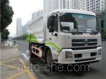 三力牌CGJ5160ZDJE4型压缩式对接垃圾车