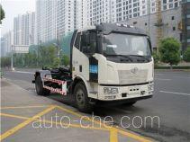 三力牌CGJ5160ZXXE4型车厢可卸式垃圾车