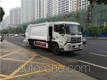 Sanli CGJ5160ZYS5NG garbage compactor truck