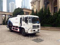 Sanli CGJ5160ZYSAE5 garbage compactor truck