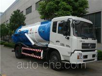 Sanli CGJ5161GXW sewage suction truck