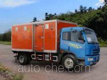 Sanli CGJ5161XQY explosives transport truck