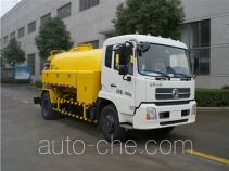 三力牌CGJ5162GQX型下水道疏通清洗车