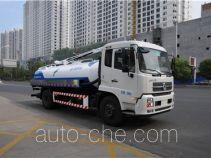 Sanli CGJ5162GXEAE5 suction truck