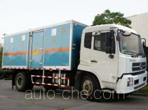 Sanli CGJ5162XQY explosives transport truck