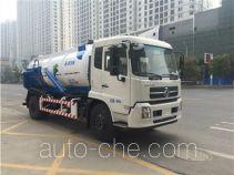 Sanli CGJ5163GXWE5 sewage suction truck