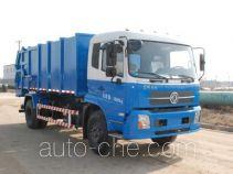 三力牌CGJ5164ZLJ型自卸式垃圾车