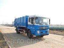三力牌CGJ5165ZLJ型自卸式垃圾车