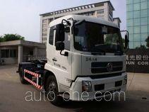 Sanli CGJ5165ZXX detachable body garbage truck