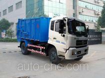 三力牌CGJ5166ZLJ型自卸式垃圾车