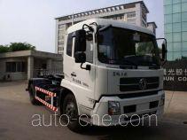 Sanli CGJ5166ZXX detachable body garbage truck