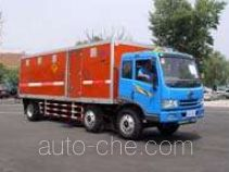 Sanli CGJ5170XQY explosives transport truck